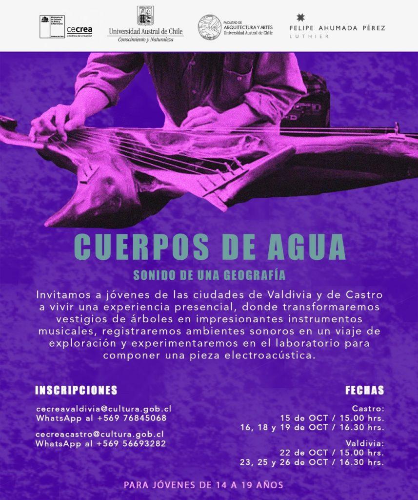 """Invitan A Jóvenes A Participar De Una Interesante Experiencia """"Cuerpos De Agua"""""""